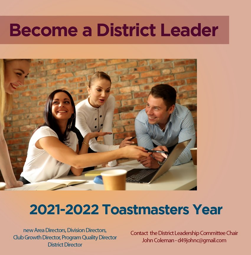 Become a district leader