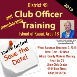 Area 16 Club Officers Training flyer