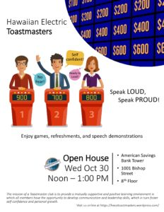 HECO Toastmasters Open House Flyer