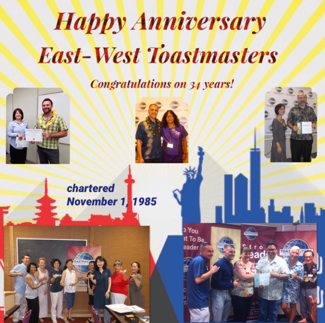 East-West Toastmasters Anniversary flyer