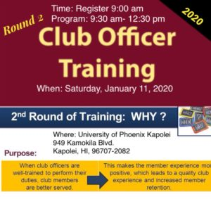 January Club Officers Training Flyer