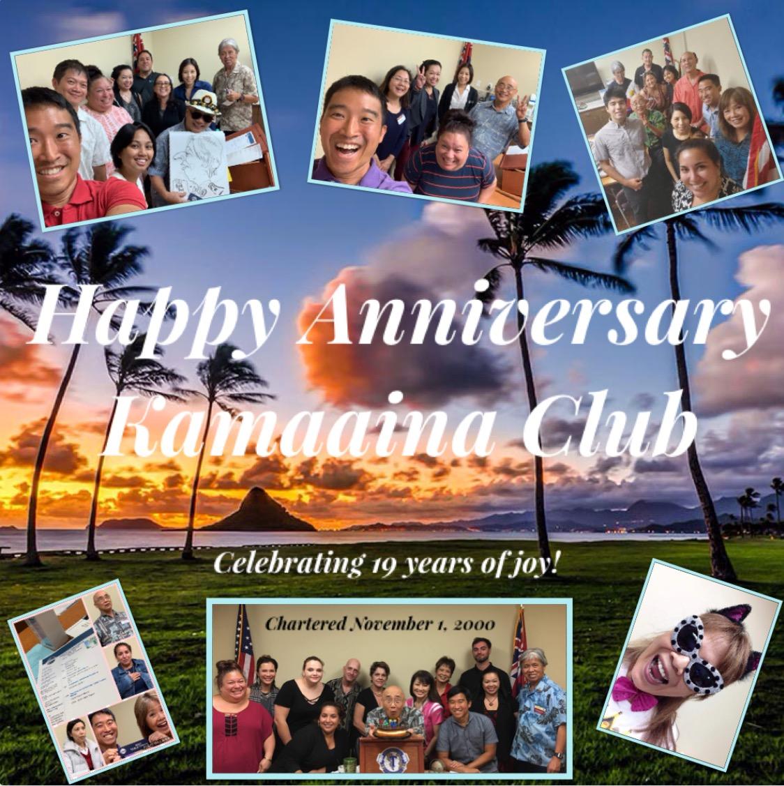 Kamaaina Club Anniversary Flyer